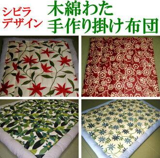 單一尺寸設計的手工製作的棉被棉綿在流行的拉式設計面料。 被子衣架被褥重新絨毛棉棉棉被棉被棉純綿被子單床上用品