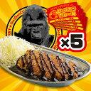 楽券 ゴーゴーカレー ロースカツカレー 1食券 780円 5枚セット