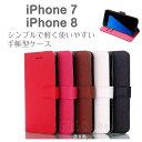 iPhone8 ケース 手帳型 iPhone7 手帳型ケース...