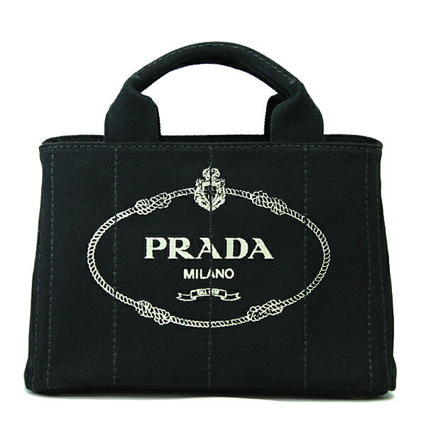 baby pink chanel purse - Brand Shop Go Guys | Rakuten Global Market: Prada canapa tote bag ...