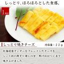 4種のチーズセット【ワインにぴったりなチーズ系お...