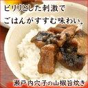 瀬戸内穴子の山椒旨炊き