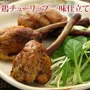 鶏チューリップ 一味仕立て【KOBE伍魚福】 ビールに合うおつまみ 珍味 おつまみ 極める