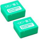 【GGS】イオリー霧1&2兼用カートリッジ2コセット