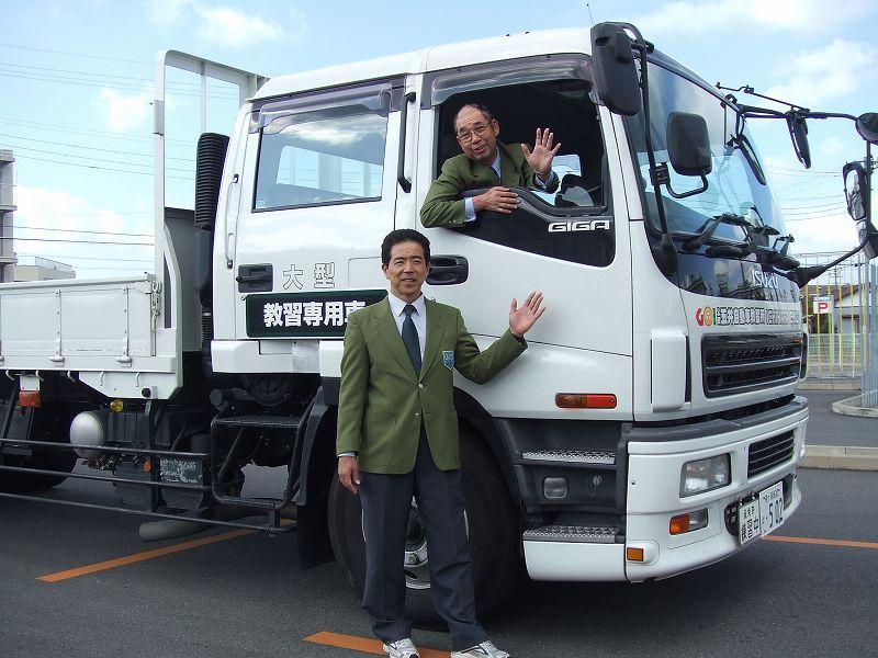 大型車【MT】とけん引セット【中型8t限定MT免...の商品画像