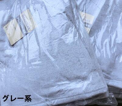 超特価★無地マイヤー毛布/ふわふわ/シングルサイズ/140×200cm/サンゴマイヤー/マイクロファイバー/毛布/ブランケット/軽い/柔らかい