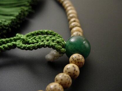 浄土真宗用本連(正式)数珠星月菩提樹8寸翡翠入り人絹柳色房