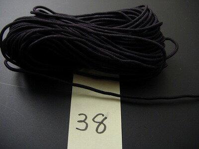 数珠用正絹紐38番 1m当たり