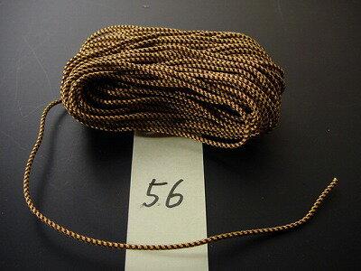 数珠用正絹紐56番 1m当たり