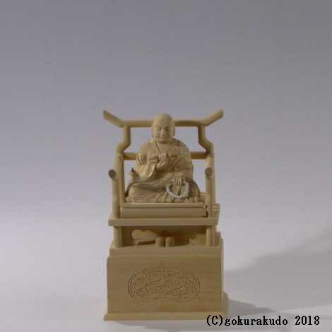 仏像・本尊/弘法大師 総柘植(つげ) 1.8寸-R