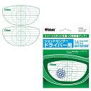 【トレーニング用具】 タバタ(Tabata) デカヘッド用ショットセンサー GV−0332 (メール便指定可)