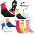 安心品質の国内生産の自転車専用レースソックス FOOTMAX(フットマックス) ロードバイクモデル ソックス(ロードバイク専用靴下)