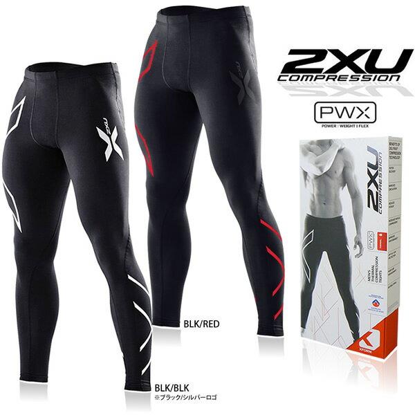 2XU(ツー・タイムズ・ユー) メンズ コンプレッション サーマル タイツ|2xu 保温 コンプレッションタイツ 防寒ランニングタイツ