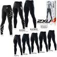 2XU(ツー・タイムズ・ユー) メンズ コンプレッション タイツ|2xu コンプレッション 着圧 レギンス スポーツインナー ロングタイツ
