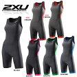 2XU レディース Perform Tri Suit Rear Zip(パフォーム トライスーツ リアジップ|後開タイプ) 女性用トライアスロン用スーツ【返品交換不可】