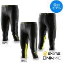【メーカー在庫商品】スキンズ(SKINS) レディース DNAmic コンプレッション 3/4タイツ【国内モデル】【返品交換不可】