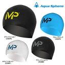 ショッピング水泳帽 Aqua Sphere(アクアスフィア) レースキャップ マイケルフェルプス監修モデルのレースキャップ!