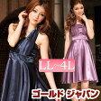 【LL-4L】ホルターネックドレス 大きいサイズ レディース ドレス パーティードレス ミディアム Aライン ドレス Aラインドレス サテンドレス サテン 後ろリボン 通販 即納 人気 オススメ 大 L 2L 3L 4L XL XXL LLサイズ 13号 15号 17号 パープル 紫 ネイビー 紺
