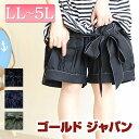【LL-5L】リボン付きショートパンツ ...