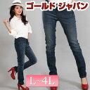 【L-4L】ストレートデニムパンツ 大きいサイズ レディース...