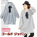 【L-6L】リボンタイ付きロングシャツ 大きいサイズ レディ...