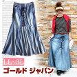 大きいサイズ レディース スカート ロングスカート デニムスカート フレアスカート ロンスカ スカート マキシスカート