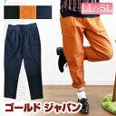 大きいサイズ レディース ボトムス パンツ テーパードパンツ ロングパンツ ロング丈パンツ