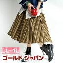 フレアラインが綺麗なスカート♪ 大きいサイズ レディース ボトムス スカート フレアスカート ミディアムスカート ミディアム丈 フレアー ひざ丈 ウエストゴム リブ オススメ 通販 人気 即納 ぽちゃかわ 大きな LL 2L 3L 4L XL XXL LLサイズ 13号 15号 17号 カーキ
