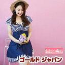 夏らしいマリン風ボーダー柄スイムウェア☆ 大きいサイズ レディース スイムウェア 水着 ワ