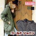 冬の大本命!2wayロングブルゾン☆ 大きいサイズ レディー...