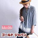 清楚感溢れるストライプ柄スキッパーシャツ♪ 大きいサイズ レ...