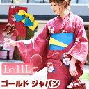 椿柄浴衣3点セット☆ 大きいサイズ レデ...