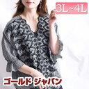 大きいサイズ レディース ブラウス 花刺繍 ギンガムチ