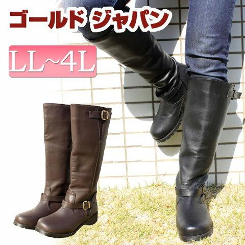 履き口大きめ 幅広 ★エンジニアブーツ★ 大きいサイズ レディース 2L(40)(24.5〜25cm)・3L(41)(25〜25.5cm)・4L(42)(26〜26.5cm) ゴールドジャパン 大きめサイズ ladies boots ぶーつ 女性用 大きなサイズ ブーツ レディースブーツ 冬ブーツ 春ブーツ