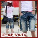 大きいサイズ レディース デニムハーフパンツジーンズ半パン半ズボンレディス パンツpantsドゥニームボトムス ショートパンツ デニムパンツ jeans denim Lサイズ 11号 LLサイズ 13号 XL 3Lサイズ 15号 XXL 4Lサイズ 17号 XXXL 女性用 ladies レデイース