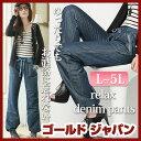 大きいサイズ レディース ウエストゴム デニム パンツ pants ジーンズ ボトムス レディス ロング丈 コットン jeans denim LLサイズ 13号 XL 3Lサイズ 15号 XXL 4Lサイズ 17号 XXXL 婦人服 マタニティ 大きめ 美脚 ladies 女性用 レデイース
