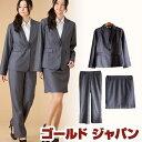 カッコいい大人女性のストライプ地リクルートスーツ3点セット☆ ビジネス 大きいサイズ