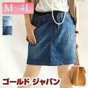 大きいサイズ レディース ボトムス スカート ミニスカート ネイビー ブラック黒 ブルー青