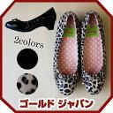 ひなかぐら Hinakagura ヒナカグラ ブランド パンプス 大きい靴 ミュール 靴 りぼん リボン