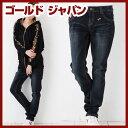 大きいサイズ レディース スキニー ストレートジーンズ ジーンズ jeans ボトムス bottom スキニ— ストレッチ stretch 大きなサイズ レディス 綿 美脚足細足痩せ スリム 履きやすい伸びる 格安 森ガール人気 9号 Lサイズ 11号 2L LL 13号 ladies 女性用 レデイース