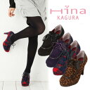 大きいサイズ レディース 靴 ブーツ ショート ネイビー紺 ブラウン茶 パープル紫 ブラック黒 豹柄 チェック柄 ショートブーツ ショート丈短め 大きめ ビッグサイズラージサイズ フィット感 シック ガーリー 履きやすい ヒール 可愛い Mサイズ Lサイズ M L 24.0cm 24センチ