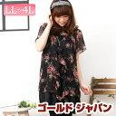 大きいサイズ レディース 半袖花柄黒シフォン・シェリ