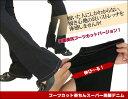 大きいサイズ レディース レギンス ブーツカット デニムレギンス デニレギ ジーンズ jeans ドゥニーム レデイース ウエストゴム パンツ ストレッチ jeans 9号 L 11号 LL 13号 3L 15号 4L 17号 デニム denim マタニティ レディス 大きなサイズ size デニンス 女性用 ladies