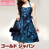 大きいサイズ レディース キャミソール ドレス dress 着痩せ 着やせ レディス パープル ブルー サテン デザイン スレンダーライン ノースリーブ ゆったり セレブ 綺麗なシルエット シンプル