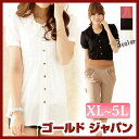 大きいサイズ レディース ブラウス blouse カットソー トップス 半袖 半そで レディス 黒