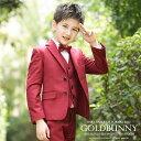 8点セット スーツ 男の子 スーツ キッズ フォーマル 男の子 子供 タキシード フォーマル 子供ス...
