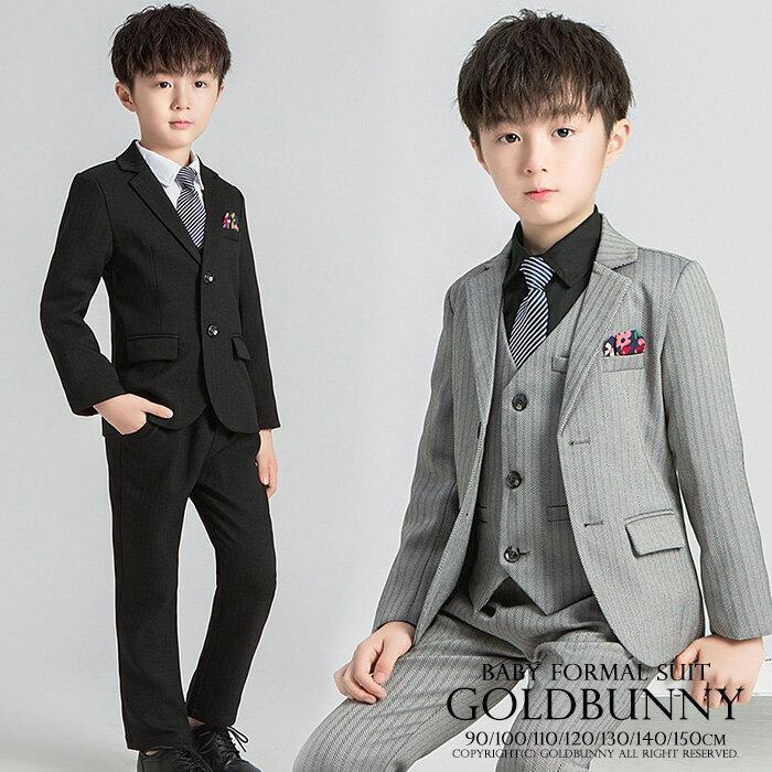 男の子スーツ4点セットアップフォーマルスーツ男児子供服結婚式入園入学式100cm110cm120cm