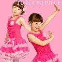 TUTU ピンク チュチュ ワンピ 子供ドレス 舞台衣装 チュチュ キッズ スカート ミニ コスチューム 衣装 フリフリチュチュ HIPHOP バレエ ダンス衣装 キッズダンス 子供ドレス 発表会