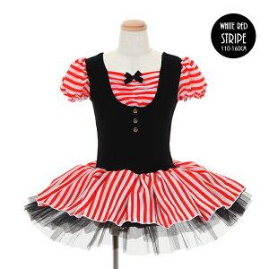 赤と白のストライプが素敵な子供バレエレオタード キッズレオタード 子供 発表会 衣装 子供 バレエ 女の子 キッズ バレエ レオタード 子ども こども チュチュ キッズ ダンス衣装 きゃりーぱみゅぱみゅ 衣装