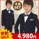 スーツ 男の子 スーツ キッズ フォーマ...
